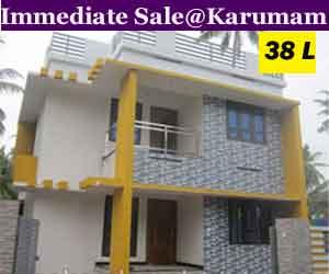 karumama-new