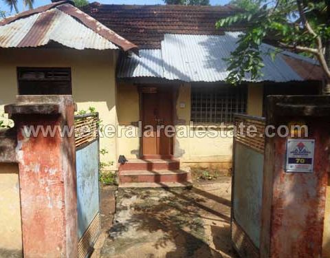 10 Cents Land with Old House for Sale at Palkulangara Pettah Trivandrum Kerala110 Cents Land with Old House for Sale at Palkulangara Pettah Trivandrum Kerala1