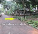 30 cents Land for Sale at Poovachal near Kattakada Trivandrum Kerala (1)