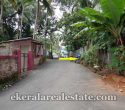 41 Cents land for sale near Kudappanakunnu Trivandrum Kudappanakunnu Real Estate Properties