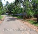 Land for sale near Kanjiramkulam Trivandrum Kanjiramkulam Real Estate