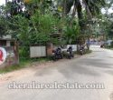 Land with old house for sale near Kudappanakunnu Trivandrum Kerala Kudappanakunnu Real Estate