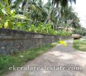 2 Acres Land for sale near Thannimoodu Balaramapuram Trivandrum Balaramapuram Real estate