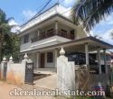 House for sale near Nettayam Vattiyoorkavu Trivandrum Vattiyoorkavu real estate