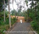 70 Cents Land for sale at Choozhattukotta Pappanamcode Trivandrum Kerala Real Estate