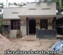 low-budget-house-for-sale-at-vilappilsala-trivandrum-vilappilsala-real-estate