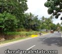 30-cents-road-frontage-land-for-sale-at-kilimanoor-trivandrum-kilimanoor-properties