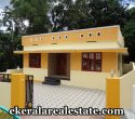 new-low-budget-house-sale-in-malayinkeezhu-trivandrum-malayinkeezhu-real-estate