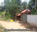 land-with-old-house-for-sale-at-kilimanoor-trivandrum-kilimanoor-real-estate