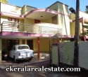land-with-used-house-sale-at-varkala-trivandrum-varkala-real-estate