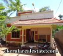 used-house-sale-at-amaravila-neyyattinkara-trivandrum-amaravila-real-estate-properties