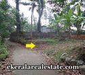 ottasekharamangalam-real-estate-trivandrum-land-plots-sale-at-ottasekharamangalam