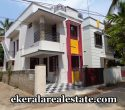house-sale-at-kamaleswaram-manacaud-trivandrum-manacaud-real-estate-propertieshouse-sale-at-kamaleswaram-manacaud-trivandrum-manacaud-real-estate-properties