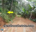 land-sale-at-pothencode-trivandrum-pothencode-real-estate-property-sale