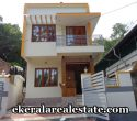 house-sale-in-vattiyoorkavu-trivandrum-below-43-lakhs-vattiyoorkavu-real-estate-properties