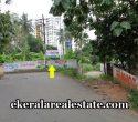 land-plots-sale-at-sasathamangalam-trivandrum-sasathamangalam-real-estate-properties