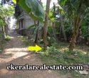 land-sale-at-kilimanoor-trivandrum-kilimanoor-real-estate-properties-kerala