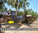 Residential Land Sale at Attingal Trivandrum Kerala Real Estate Properties Attingal