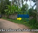Residential Land Plots Sale near Vellayani Temple Vellayani Real Estate Properties Trivandrum