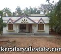 Land And Used House Sale at Kodangavila Neyyattinkara Trivandrum Kerala Real Estate Properties