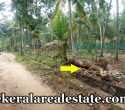 Kerala Real Estate Trivandrum Balaramapuram Land House Plots Sale at Balaramapuram Kattachalkuzhi