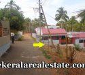 Thiruvallam Vandithadam Trivandrum Land House Plots Sale at Thiruvallam Trivandrum Kerala Real Estate