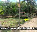 Residential Land Plots Sale at Plavara Nanniyode Palode Trivandrum Kerala Real Estate Properties
