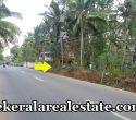 Vizhinjam-Mukkola-Main-Road-Frontage-Land-Sale-20-cents-Trivandrum-Kerala-Real-Estate-Properties-Vizhinjam-Properties