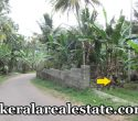 Land-Plots-Sale-at-Vattappara-Kuttiyani-Trivandrum-Kerala-Real-Estate-Properties-Vattappara