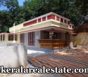 New-House-Sale-at-Konganam-Nedumangad-Trivandrum-Below-30-Lakhs-kerala-Real-Estate-Properties