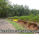 1.50-Acre-Land-Sale-at-Vellarada-Anchumarankala-Trivandrum-Kerala-Vellarada-Real-Estate-Properties-Vellarada-Land-Sale