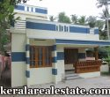 House-Below-30-Lakhs-Sale-in-Vilappilsala-Peyad-Trivandrum-Vilappilsala-Real-Estate-Properties-House-Sale