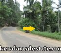 54-Cents-Residential-Land-Sale-at-Kallayam-Mukkola-Trivandrum-Kerala-Real-Estate-Properties-Kallayam-Land-Sale