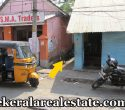 20-Cents-Land-Sale-at-Chalai-Thiruvananthapuram-Kerala-real-Estate-Properties-Chalai-Land-Plots-Sale-Trivandrum