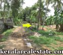 1-Acre-Land-Sale-Near-Attingal-Mamam-Trivandrum-Attingal-Real-Estate-Properties-Attingal-Land-Plots-Trivandrum-Real-Estate