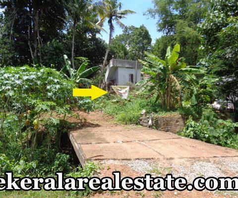 9-Cents-Land-and-Old-House-Sale-at-Powdikonam-Sreekariyam-Trivandrum-Powdikonam-Real-Estate-Properties-Trivandrum-Real-Estate
