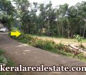 Residential-House-Plots-Sale-at-Kilimanoor-Trivandrum-Kilimanoor-Real-Estate-Properties-Kilimanoor-Land-Plots-Sale