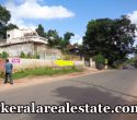 20-Cents-Land-Sale-at-Pathamkallu-Nedumangad-Trivandrum-Nedumangad-Real-Estate-Properties-Nedumangad-Land-Plots-