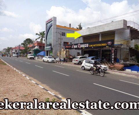 Commercial-Building-Shop-Space-Rent-Highway-Frontage-at-Karakkamandapam-Pappanamcode-Trivandrum-Kerala-Karakkamandapam-Rentals