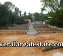 56-Cents-Residential-House-Plots-Price-Below-3.25-Lakhs-Per-Cent-Sale-at-Chenkottukonam-Sreekaryam