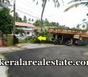 land-sale-at-Kesavadasapuram-Paruthippara-Trivandrum