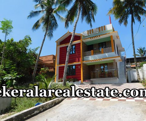 8-Cents-1850-Sqft-New-House-Sale-near-IAS-Colony-Vattiyoorkavu-Trivandrum