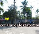 Kazhakootam-house-plots-for-sale