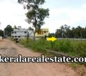 land-sale-near-balaramapuram