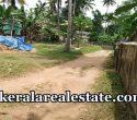 7-Cents-Residential-Land-Sale-at-Kurumandal-Paravur-Kollam-Kerala