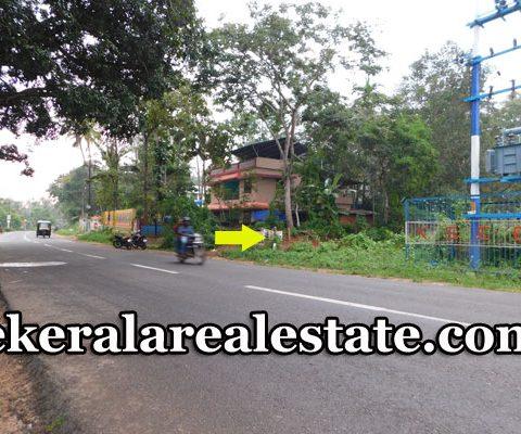 Venjaramoodu-Attingal-Road-Frontage-10-Cents-Land-for-sale