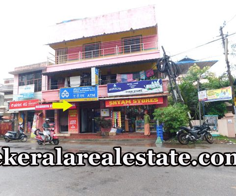ATM-Space-For-Rent-at-Thaliyal-Junction-Karamana-Trivandrum