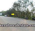 42-Cents-Main-Road-Frontage-Land-Sale-at-Vamanapuram-Venjaramoodu-Road