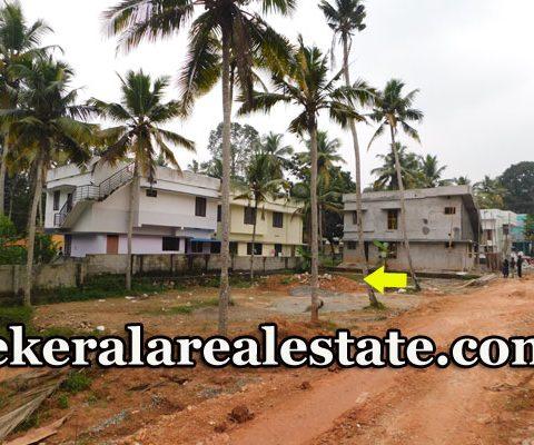 5-Cents-Residential-Land-Sale-Near-Thirumala-Kundamankadavu