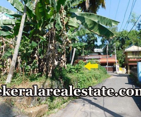 5-Cents-Residential-Land-Sale-at-Reshmi-Nagar-Kuravankonam-Muttada